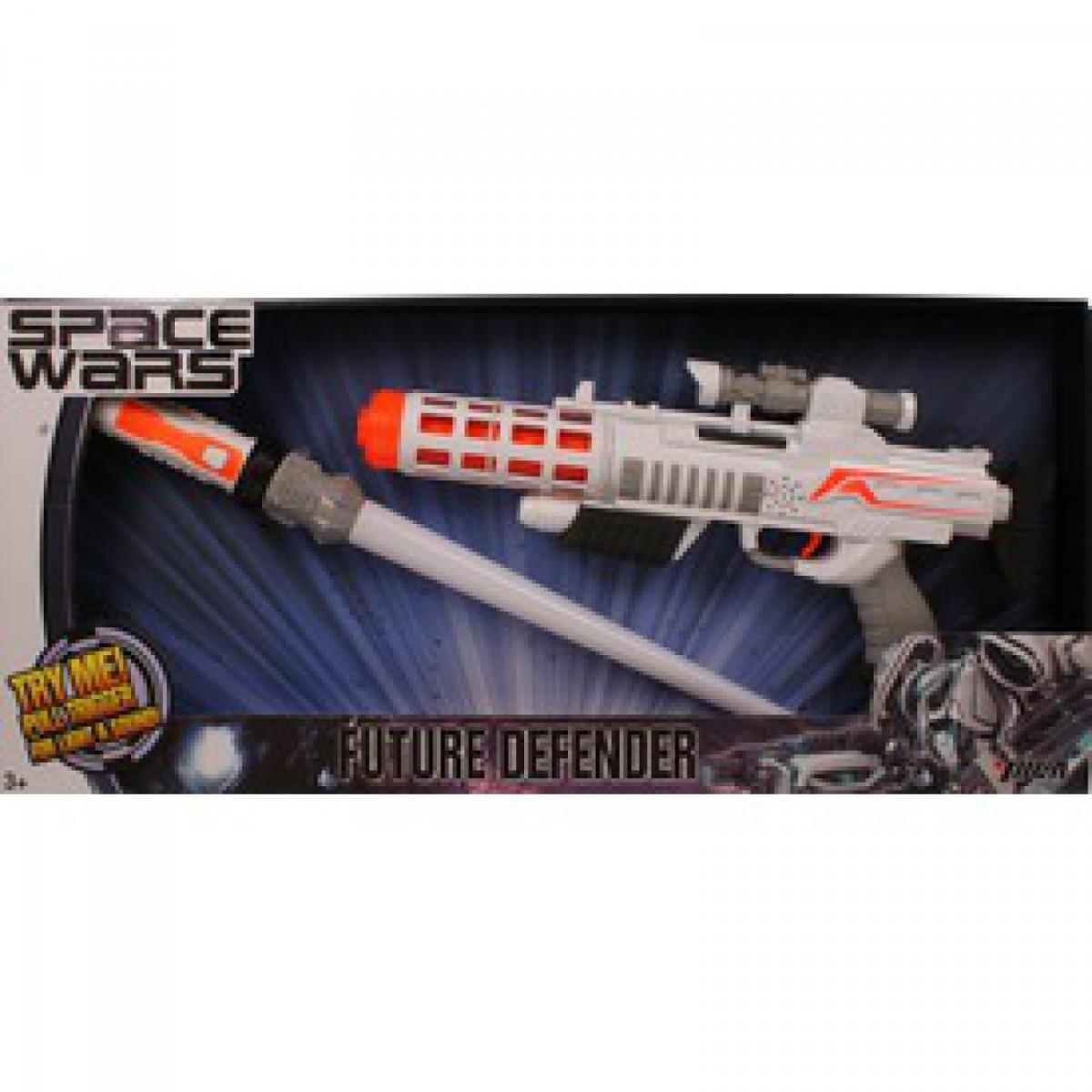 b6f7d24b0200 Space Wars lézerpuska és fénykard készlet